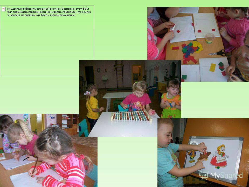 Дошкольникам доступны почти все виды художественной деятельности составление рассказов, придумывание стихов, пение, рисование, лепка, аппликация.