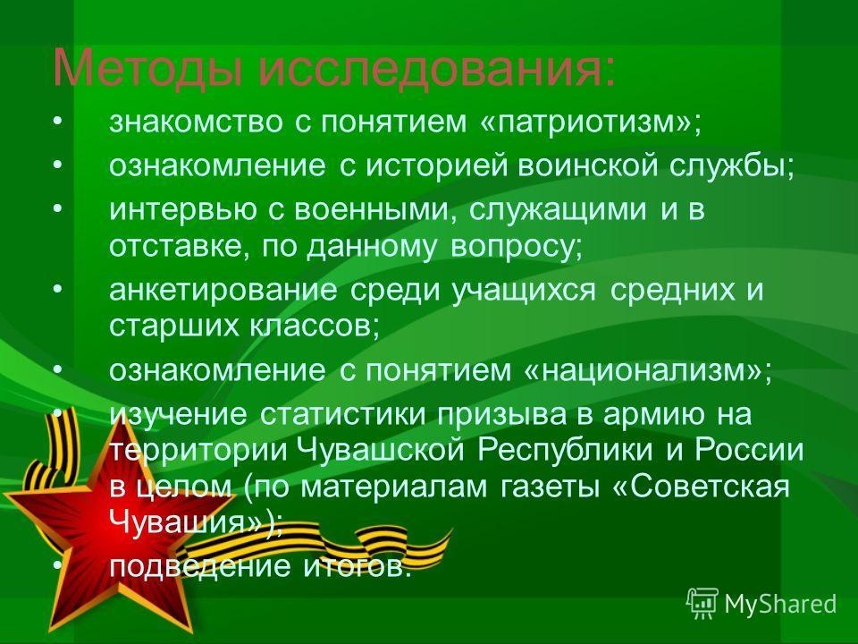знакомство с военными по россии