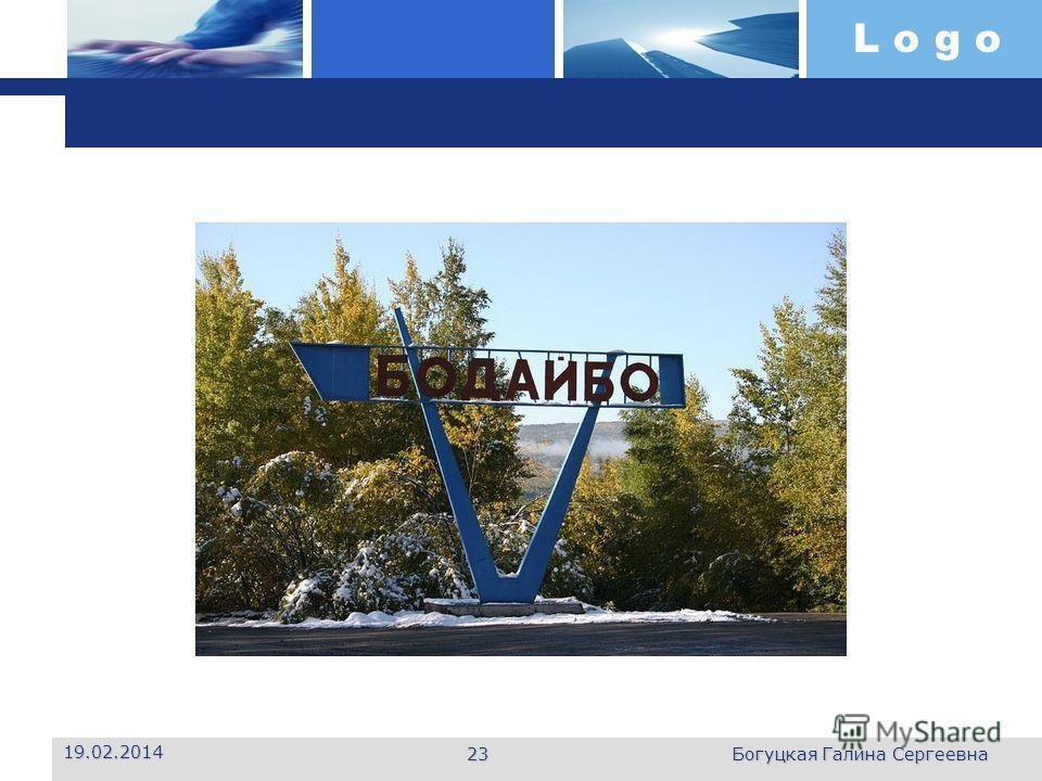 L o g o 19.02.2014 Богуцкая Галина Сергеевна23
