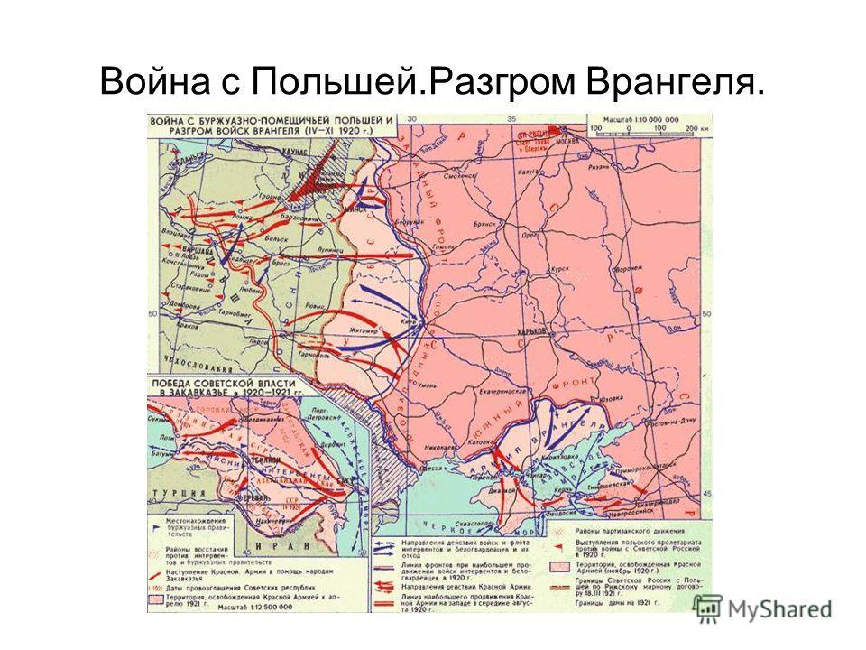 Американские интервенты в России