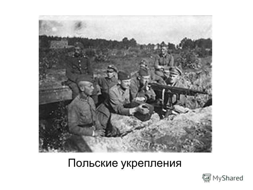 Война с Польшей.Разгром Врангеля.