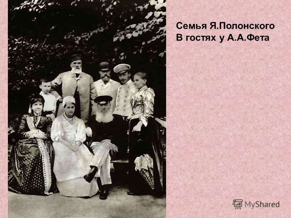 Татьяна Бёрс ( Кузьминская ), младшая сестра С.А.Толстой Софья Андреевна Толстая