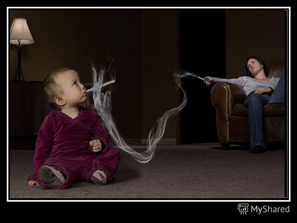 Поэтому нужно помнить о его здоровье постоянно. Пассивное курение приносит непоправимый вред здоровью малыша