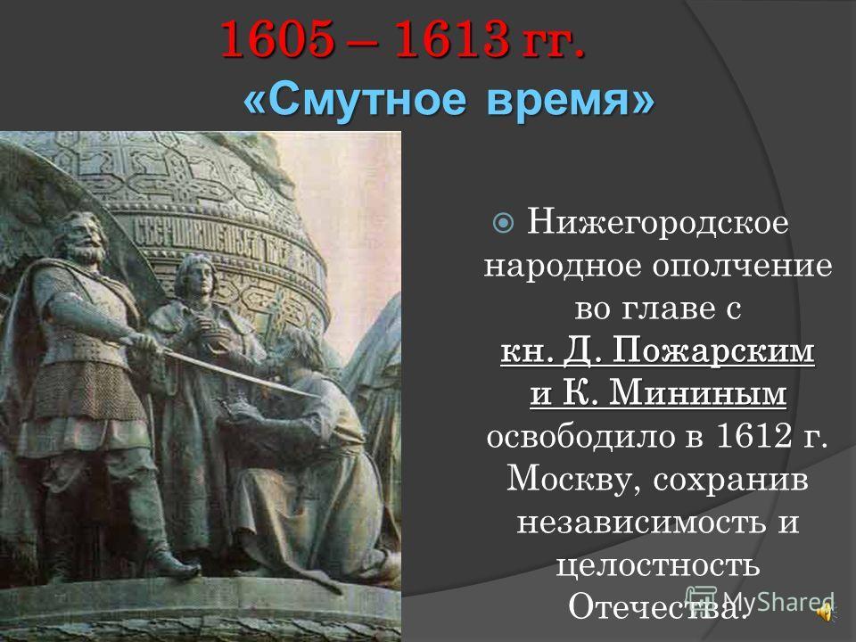 Образование Российского царства 1547 г.