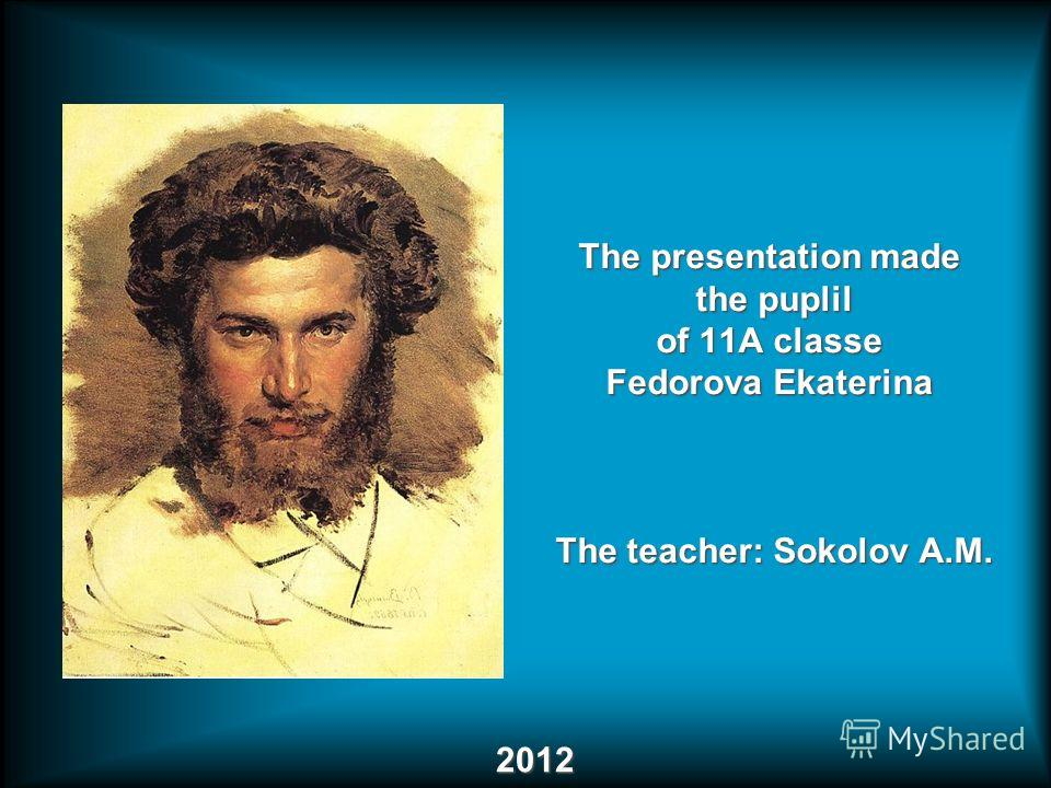 The presentation made the puplil of 11A classe Fedorova Ekaterina The teacher: Sokolov A.M. 2012