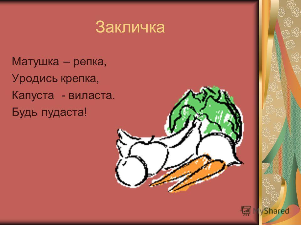 Колыбельная песня Киса, кисонька, коток, Киса - серенький хвосток, Приходи, киса, ночевать, Приди Васеньку качать…