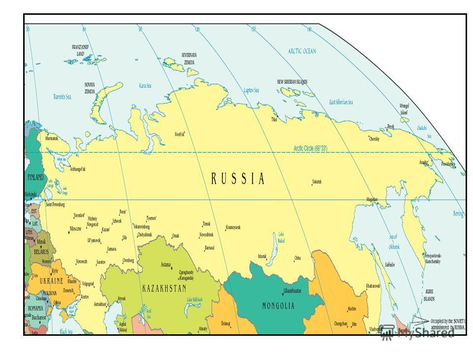 Аббревиатура 1.Российская Империя (до 1917 г.) 2.СССР 3. РФ