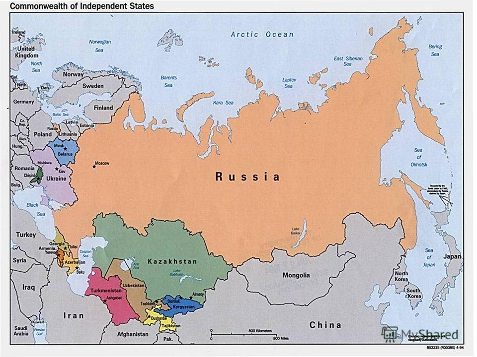 Геополитическое и ЭГП положение России С.17 Выписать определения.
