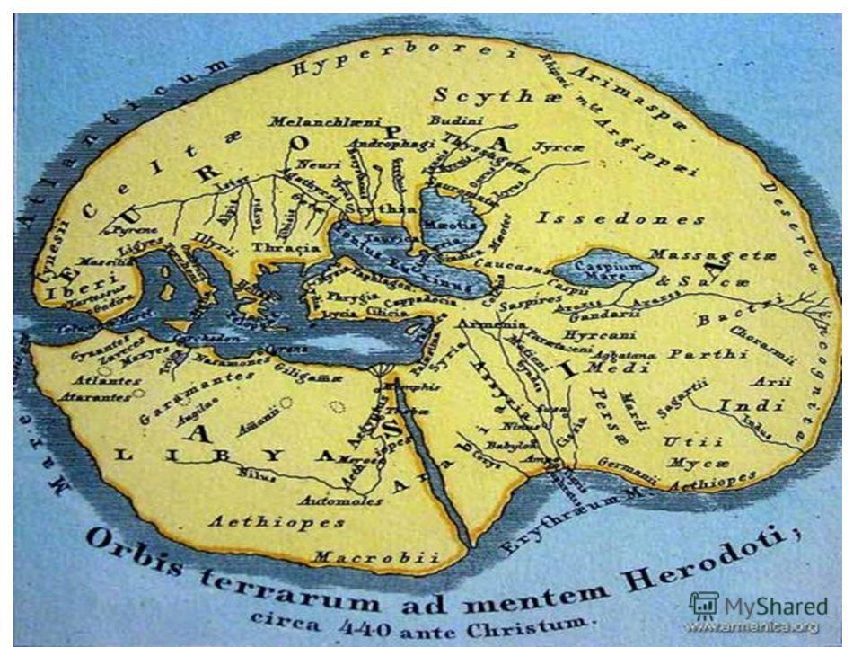 Древний мир Геродот Аристотель Эратосфен сделал вывод, что Земля имеет форму шара. написал труд - «История в девяти книгах». Установил диаметр Земли. Написал книгу «География». Дал начало названию науки - географии.