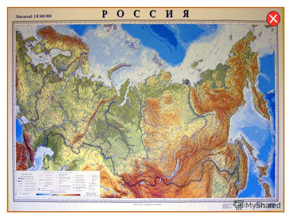 Практическая работа Определите в каких направлениях от Москвы находятся следующие города: Воронеж, Калининград, Астрахань, Магадан.