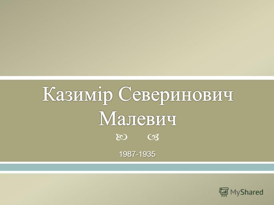 1987-1935