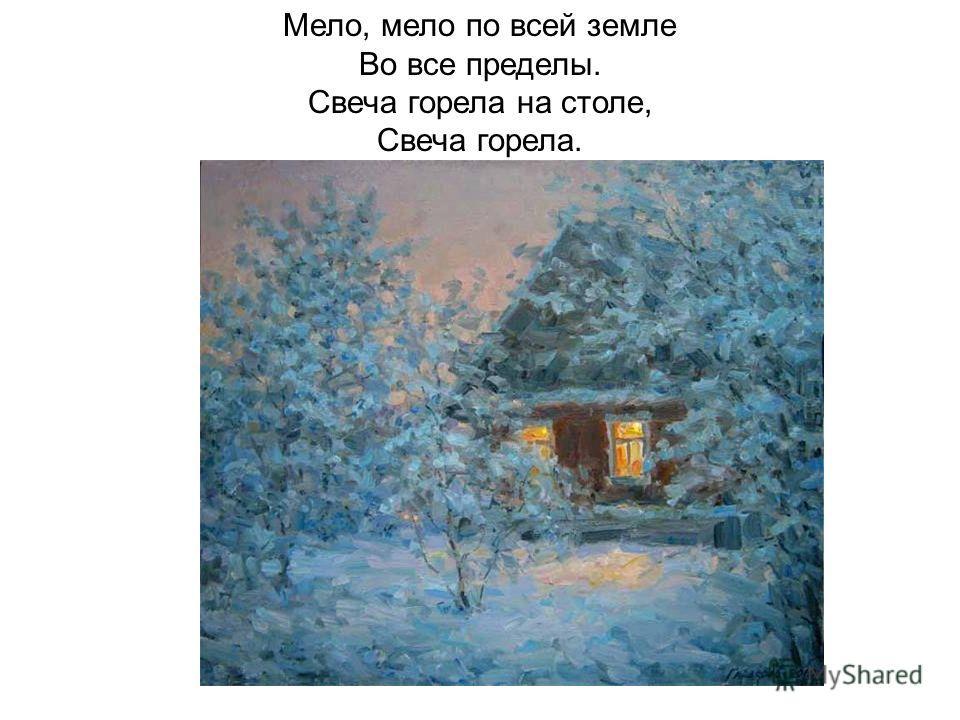 зимняя ночь пастернак слушать пугачева