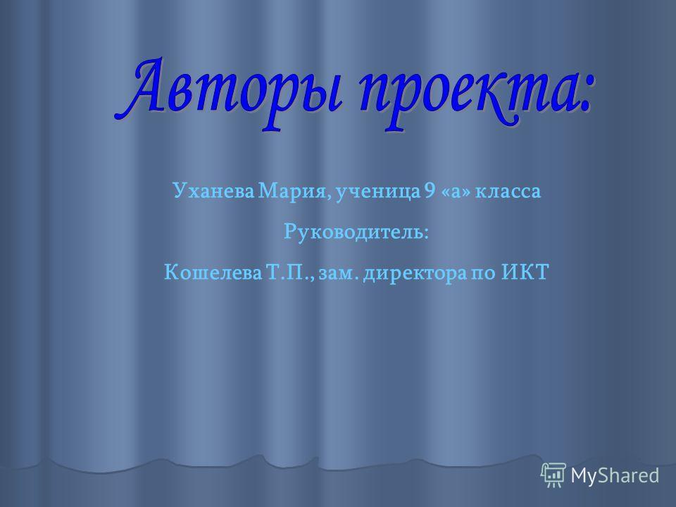 http://mirbelogorya.ru/ http://school31belogorie.narod.ru/documents.htm http://www.bel.ru/history/ www.rulex.ru/01260051.htm