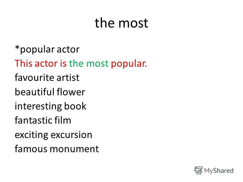 the most *popular actor This actor is the most popular. favourite artist beautiful flower interesting book fantastic film exciting excursion famous monument