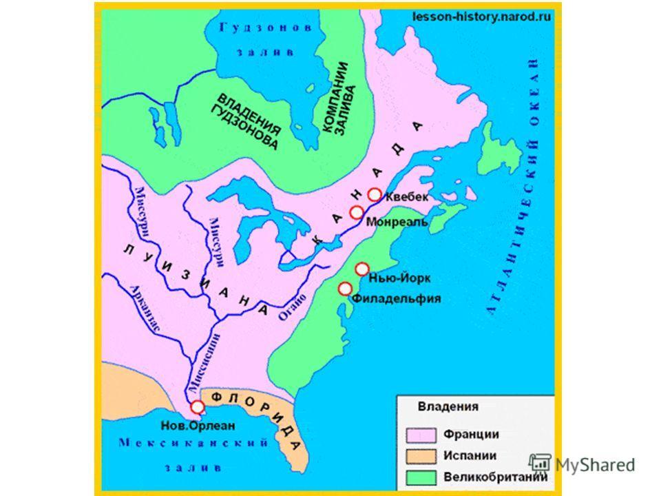 английские колонии в северной америке 8 класс