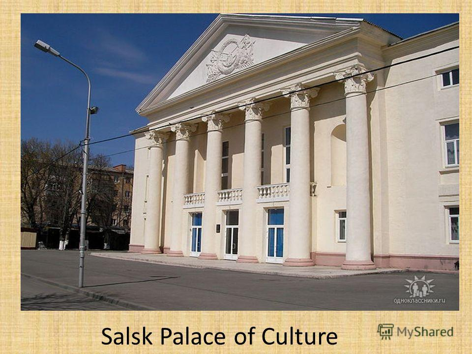 Salsk Palace of Culture