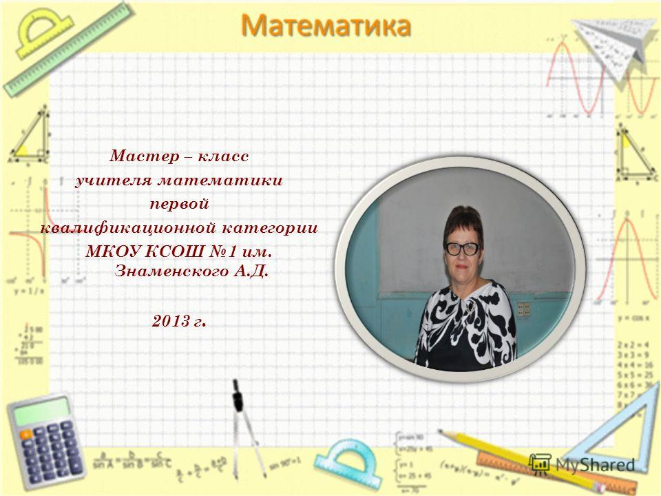 Nexttell-ug.ru - Страница 144