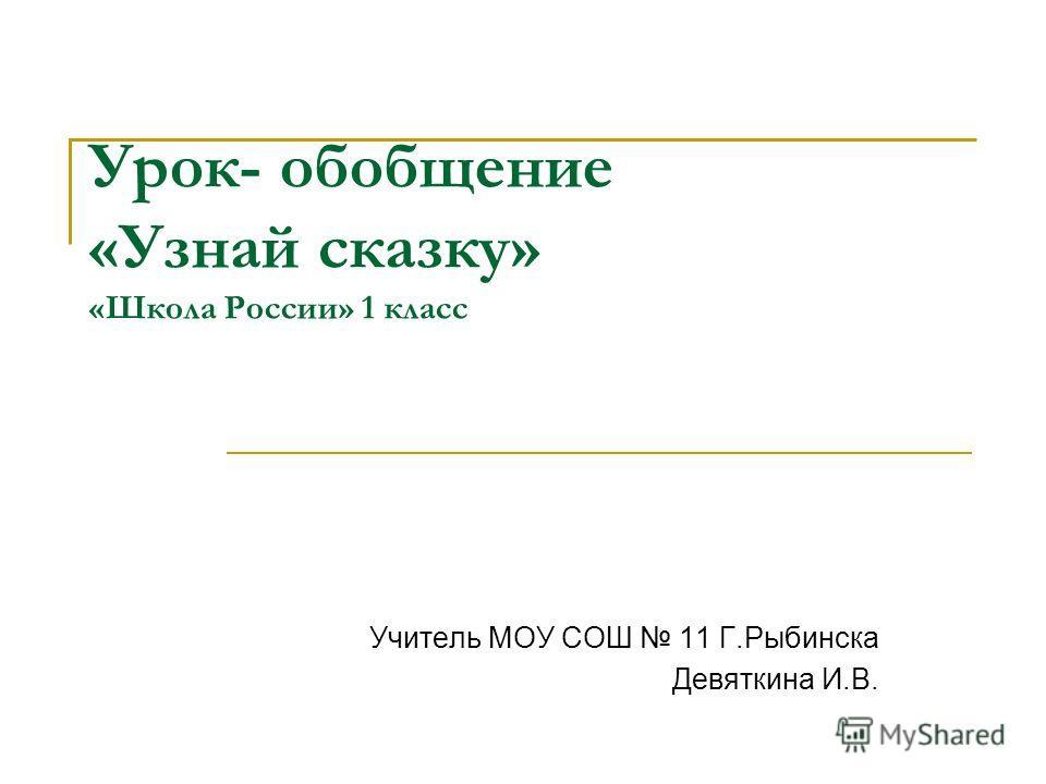 Учебник по русскому языку 7 класс бунеева читать