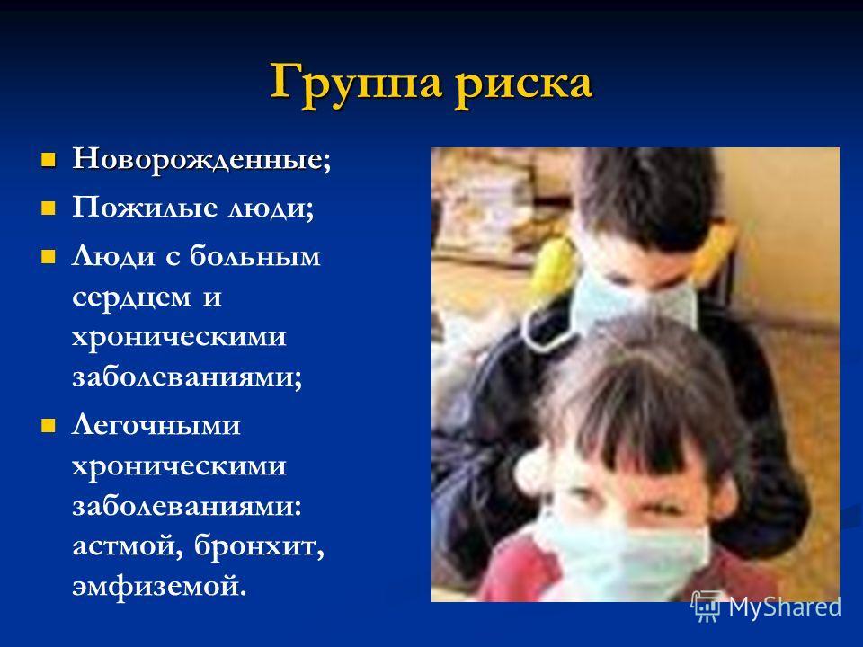 Отличие простой простуды от гриппа Отличие простой простуды от гриппа При простуде наблюдается закладывание носа, насморк, боли в горле, чихание, сухой кашель, головные боли, температура и другие простудные явления. При простуде наблюдается закладыва