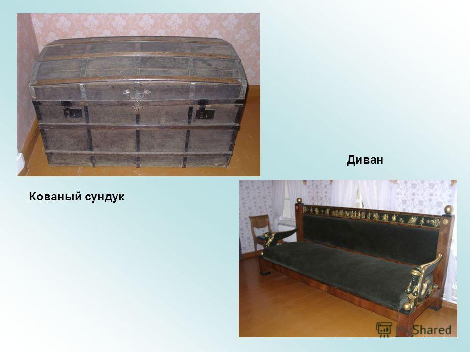 Кованый сундук Диван