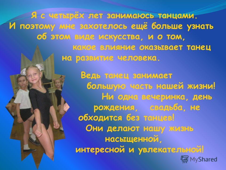 Выполнила ученица 4 «А» класса МОУ СОШ 56 г.Кирова Зобнина Анастасия