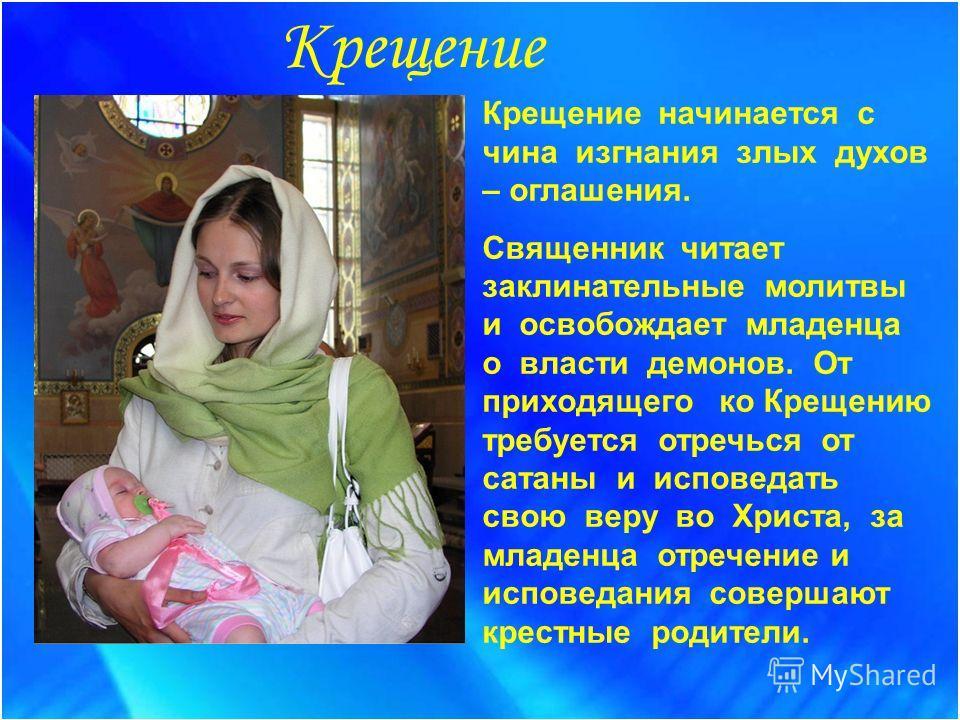 Поздравление для бабушки по татарскому