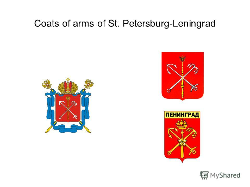 Coats of arms of St. Petersburg-Leningrad
