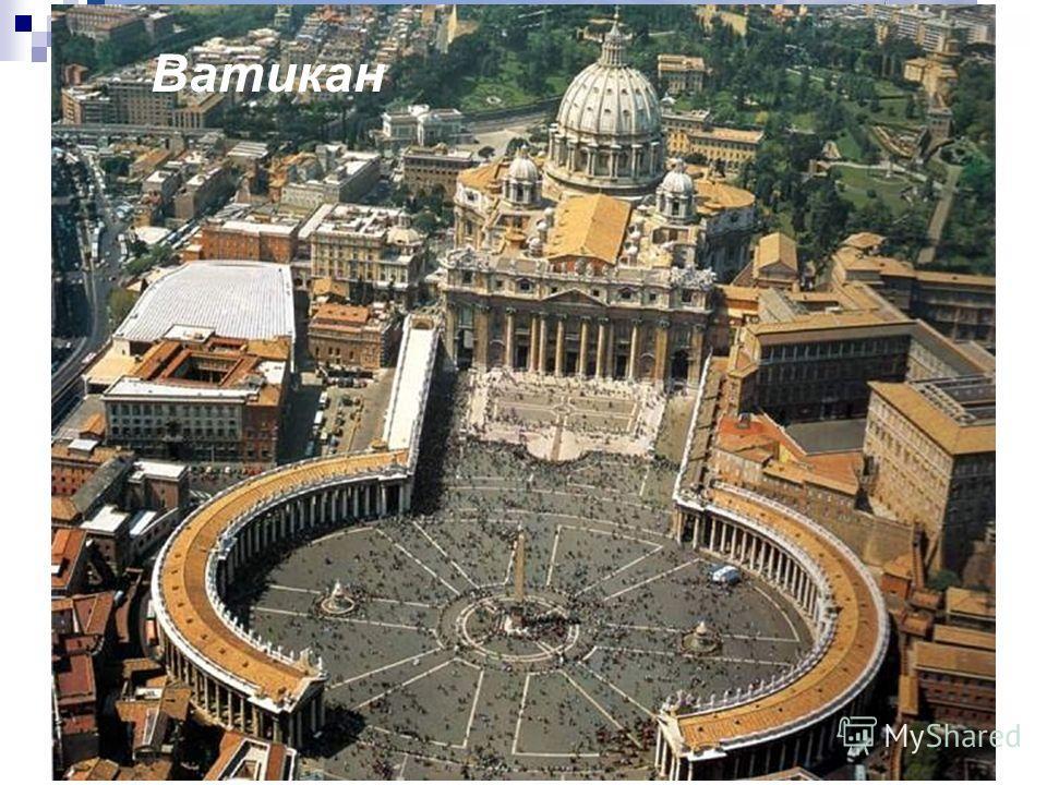Испания Италия. Город Пиза Италия. Город Венеция Ватикан