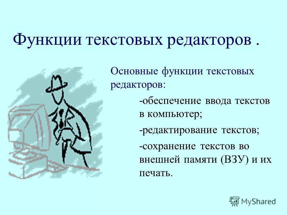 Обои для телефона скачать бесплатно на русском языке