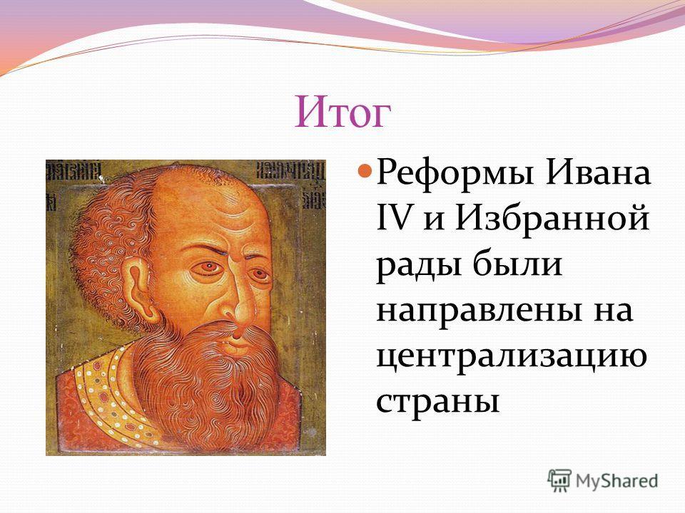 ebook Felson\'s Principles of