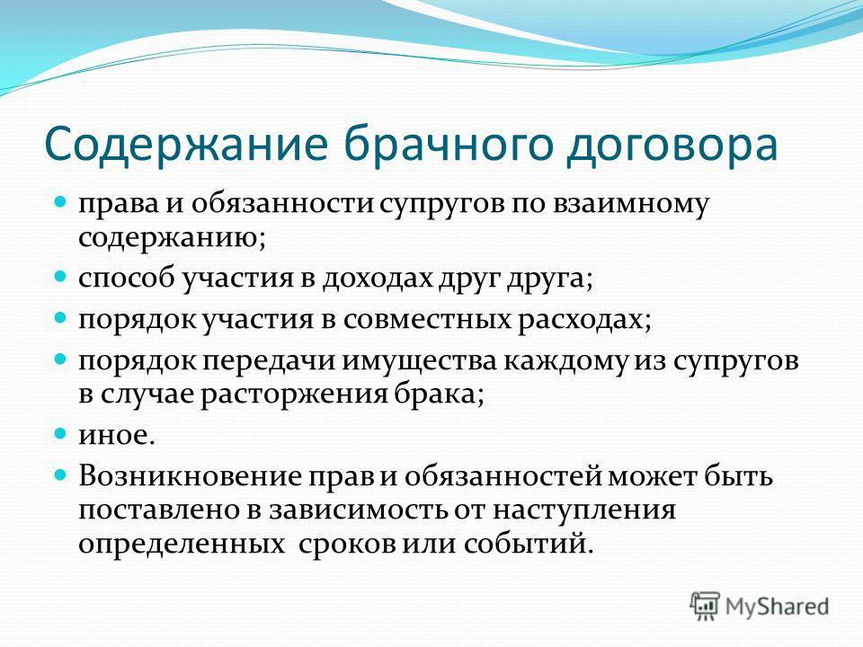 Бирюков А.А Информационная безопасность: защита и нападение