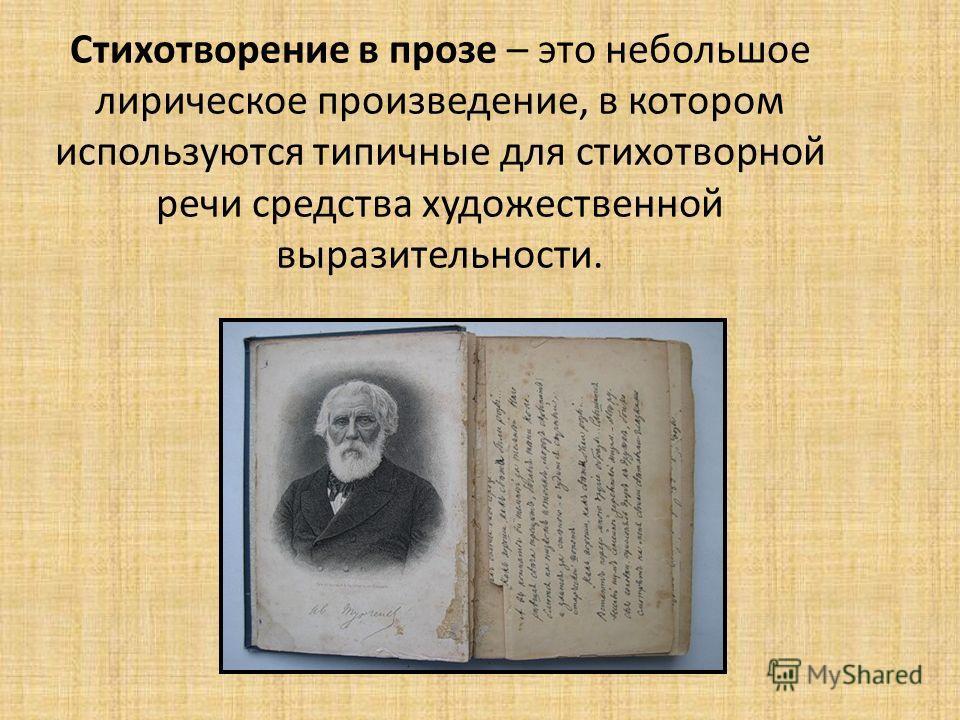 Книги Поэзия читать онлайн