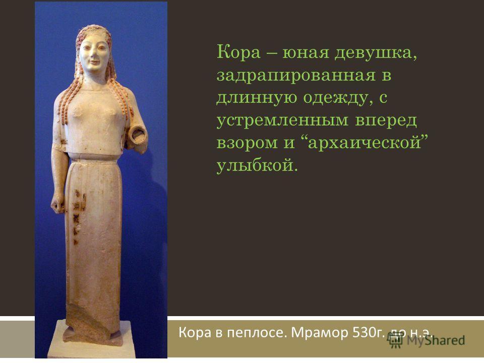 Мхк 10 класс древняя греция
