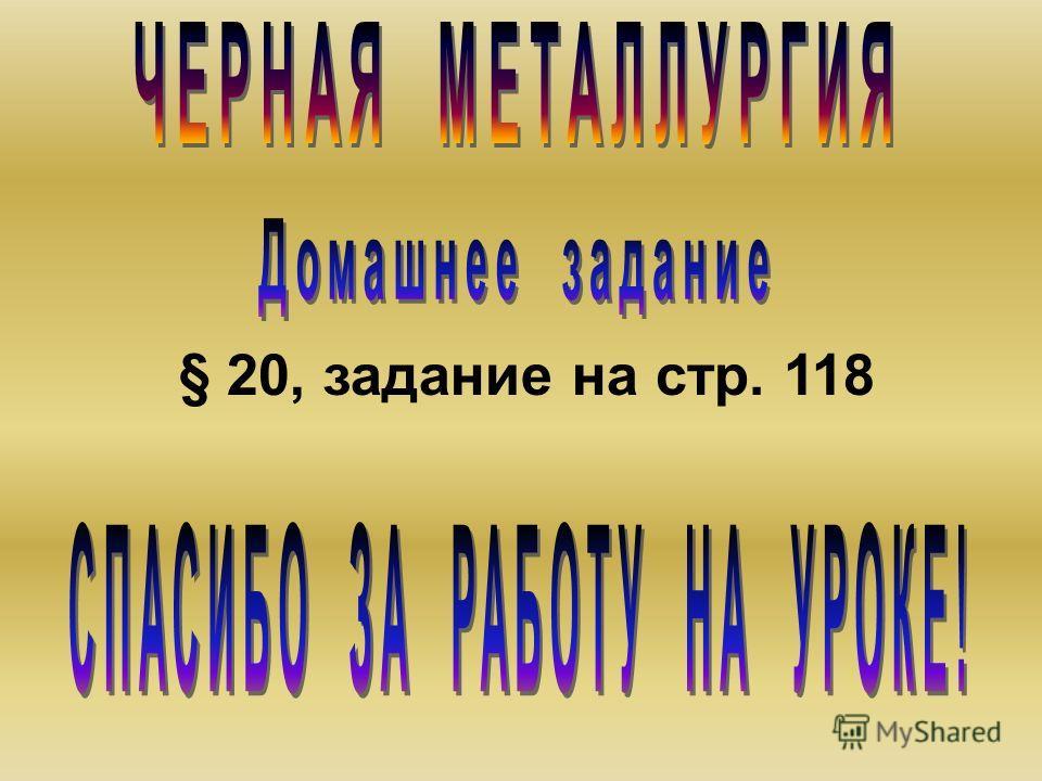 Косогорский металлургический комбинат Новотульский металлургический комбинат