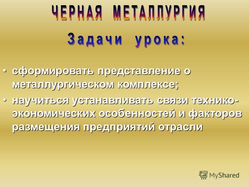 Федуркина Т.Ю., МКОУСОШ 38