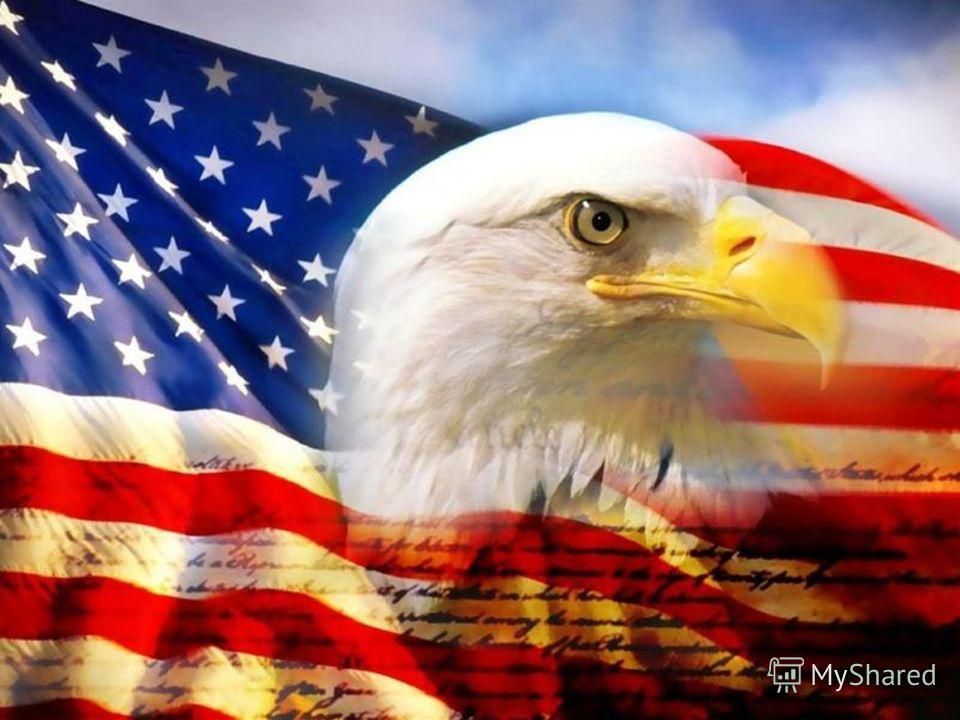 Американский флаг Один из самых известных, уважаемых и узнаваемых символов США - флаг США. Один из самых известных, уважаемых и узнаваемых символов США - флаг США.символов СШАсимволов США Флаг США - прямоугольное полотнище с соотношением сторон 10:19