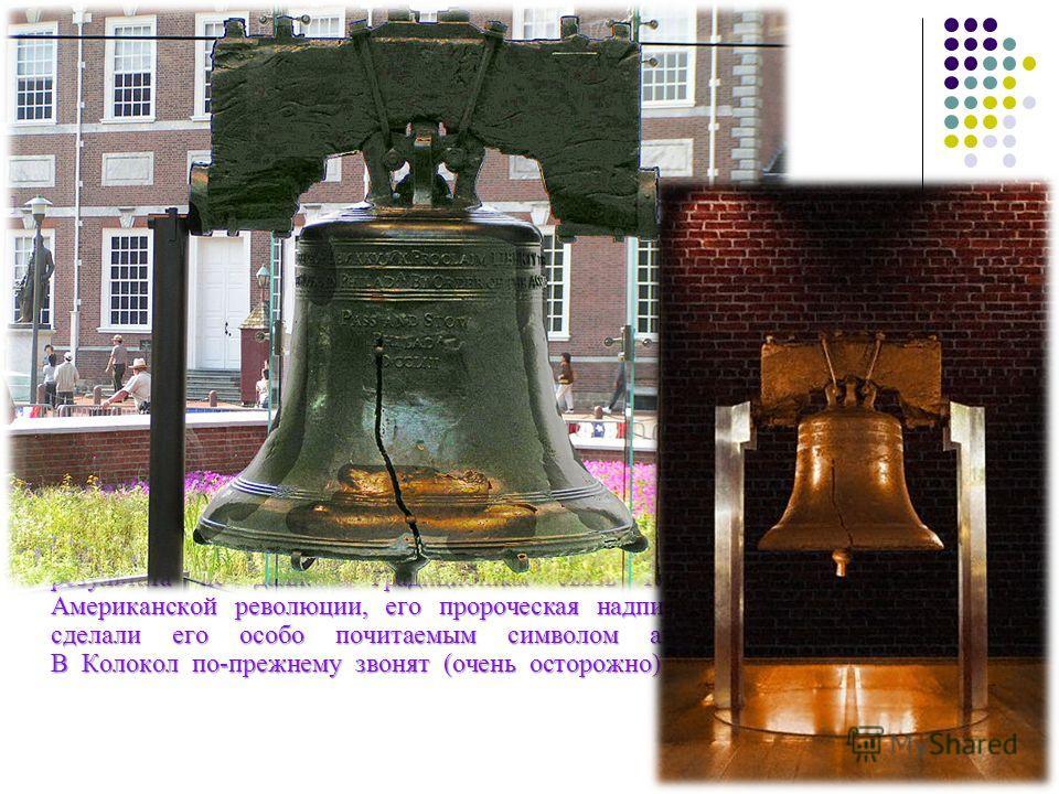 Колокол Свободы Колокол свободы находится в Филадельфии, США, и является главным символом американской истории борьбы за независимость от Великобритании. Колокол был отлит с цитатой из Ветхого Завета: