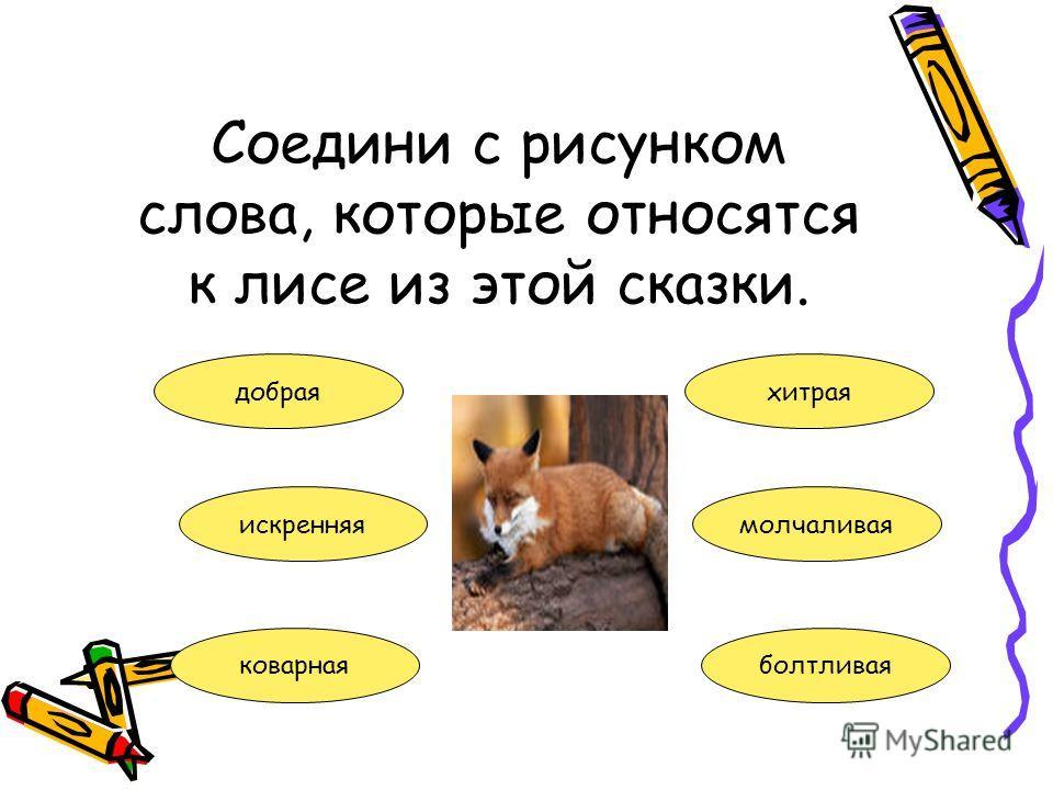 что такое русская народная загадка