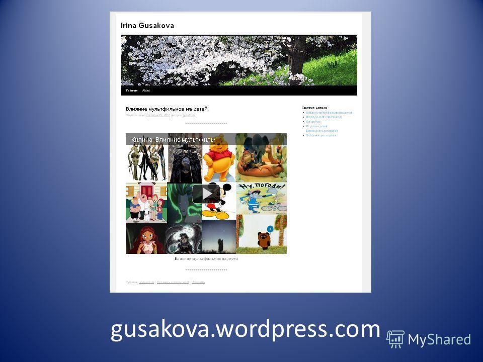 gusakova.wordpress.com