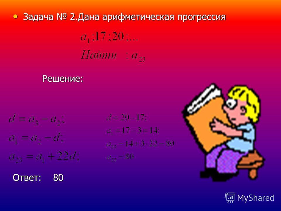 Указом Президиума Верховного Совета СССР от 6 января 1954 г. в составе РСФСР была образована Липецкая область с центром в городе Липецке. В настоящее время область включает 18 административных районов и 4 города областного подчинения с населением 1 м