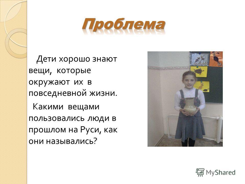 Исполнители проекта: учащиеся 2-в класса. Руководитель проекта : Кабанова Наталья Николаевна, учитель начальных классов.