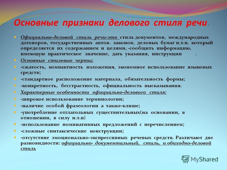 Презентация на тему Выполнил студент курса РиСОТ ИФКИС СВФУ  10 Примерная модель