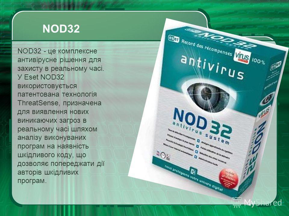 NOD32 NOD32 - антивірусний пакет, що випускається словацькою фірмою Eset. Перша версія була випущена в кінці 1987 року. Назва від початку розшифровувалось як Nemocnica na Okraji Disku («Лікарня на краю диска», перефраз назви популярного тоді в Чехосл