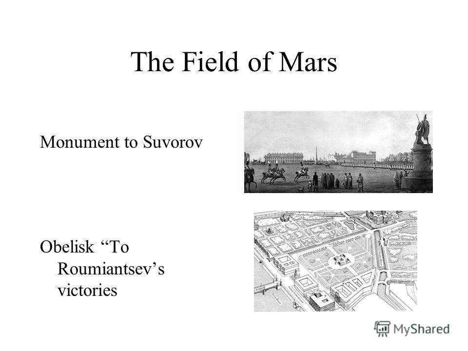 The Field of Mars Monument to Suvorov Obelisk To Roumiantsevs victories