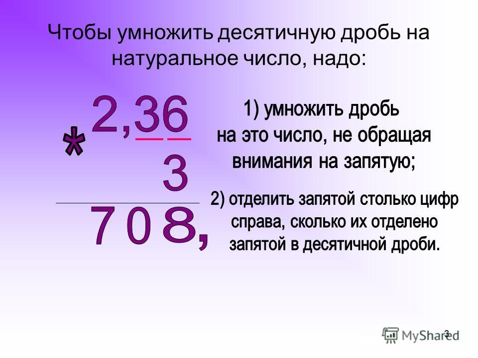 2 1)1,2+0,35 2) 4+3,7 3) 5-0,6 4) 0,8+2,2 5) 12,4+10 6) 1-0,03 7) 100+35,9 8) 8-1,2 9)11,2+1,9 10) 0,8+0,2 11) 16,5+24 12) 4-0,5 13) 5,7+0,5 14) 0,04+1,3 15) 6-3,7 16) 18,7+3 ашихмина