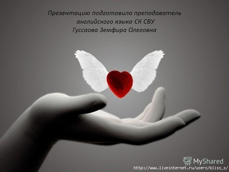 Они на части разделили клад, Доверив сердце сердцу, взгляду взгляд.
