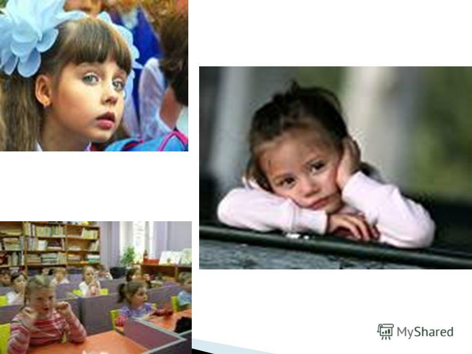 Презентация на тему Главное управление образования  5