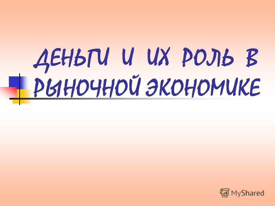 Распускается заговор амулетов монета мнению Олеси Фоминых