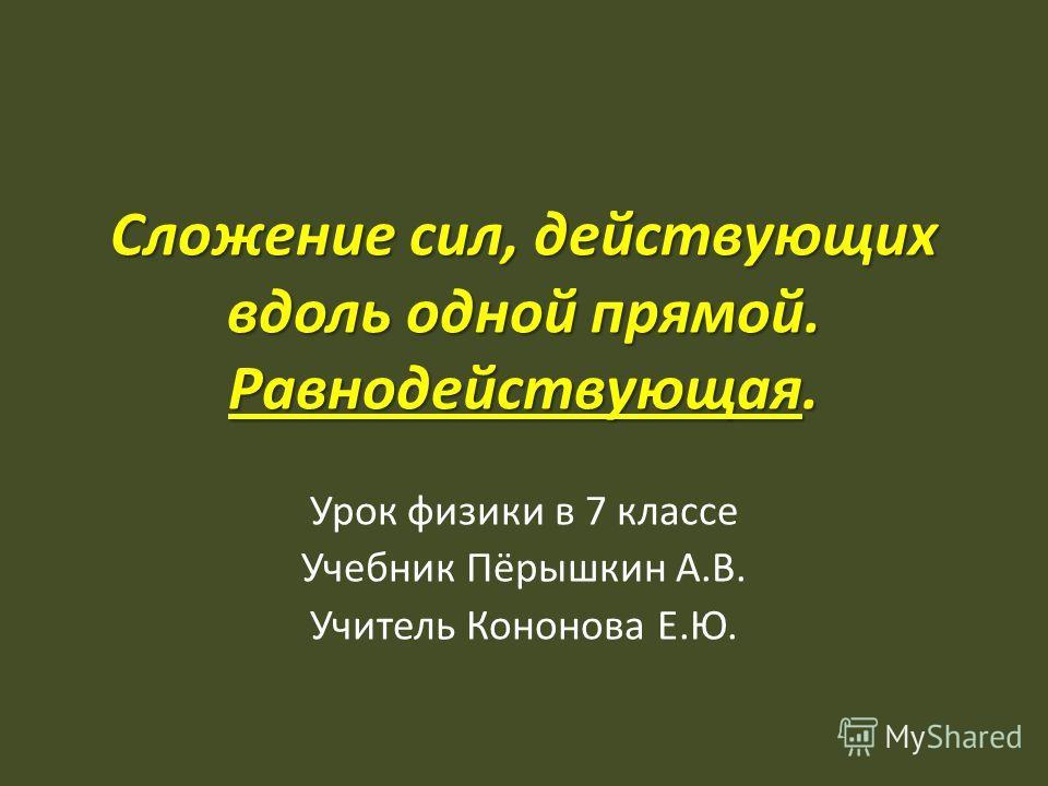 Презентация На Тему Чаадаев