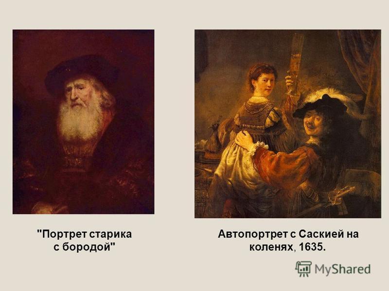 картина ночной дозор рембрандта фото